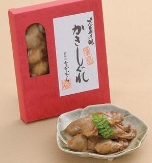 珍味処なかむら かきしぐれ 広島県