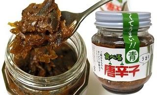 食べる青唐辛子 サンコウフーズ 香川県 小豆島