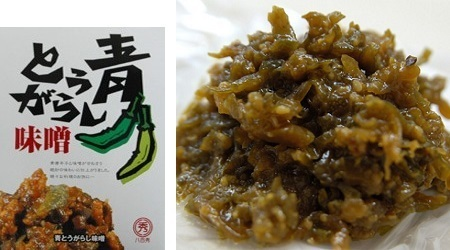 青とうがらし味噌 八百秀 徳島県